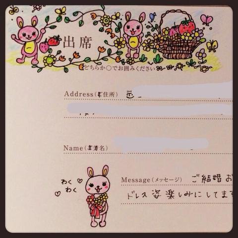 とっても素敵な結婚式招待状返信デザインまとめ