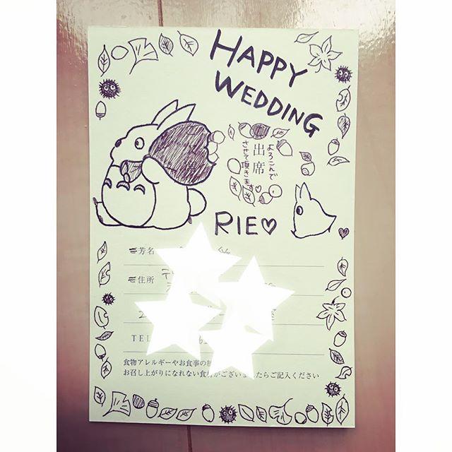 人気のジブリより,トトロ. 画像を拡大. 友人から結婚式の招待状